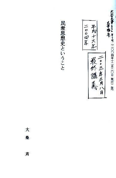 f:id:umiyamabusi:20210416093846j:plain