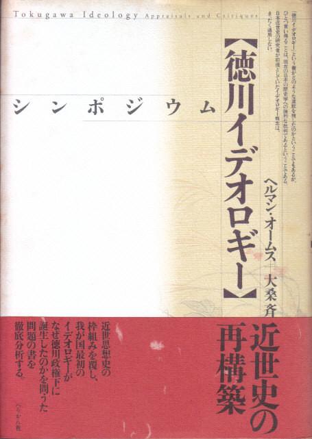 f:id:umiyamabusi:20210416093936j:plain