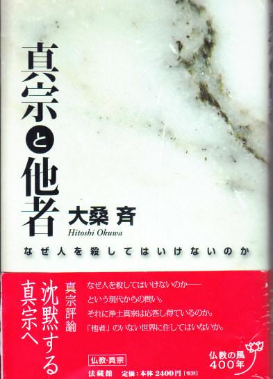 f:id:umiyamabusi:20210416094018j:plain