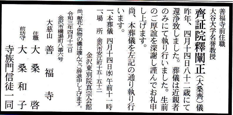 f:id:umiyamabusi:20210416094059j:plain