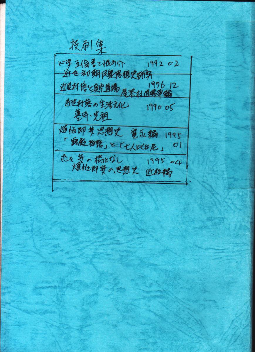 f:id:umiyamabusi:20210416094407j:plain