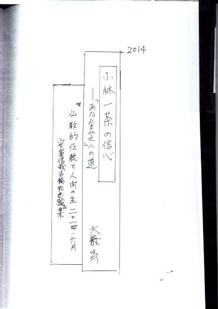 f:id:umiyamabusi:20210416094439j:plain