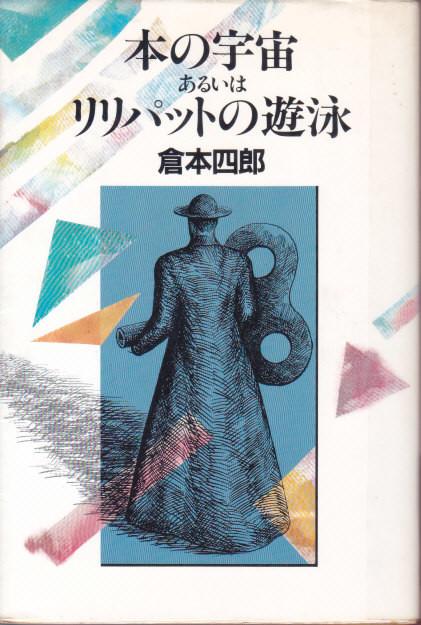 f:id:umiyamabusi:20210420061818j:plain