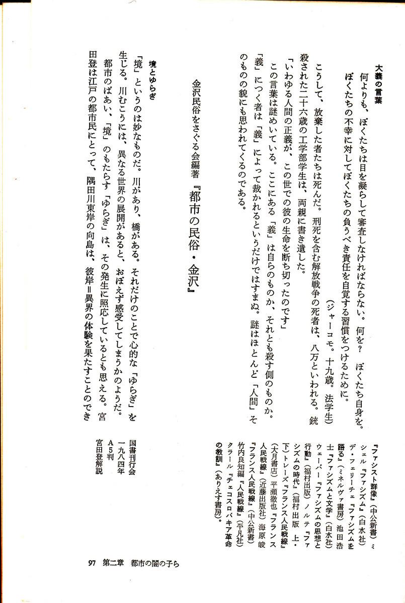 f:id:umiyamabusi:20210420061911j:plain