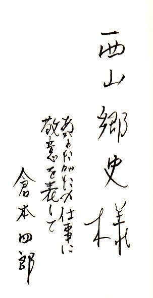 f:id:umiyamabusi:20210420062049j:plain