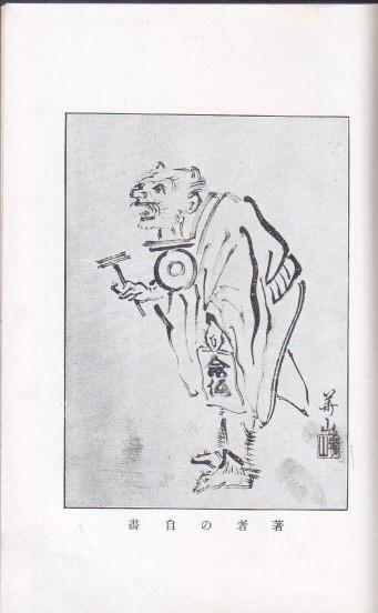 f:id:umiyamabusi:20210505161511j:plain