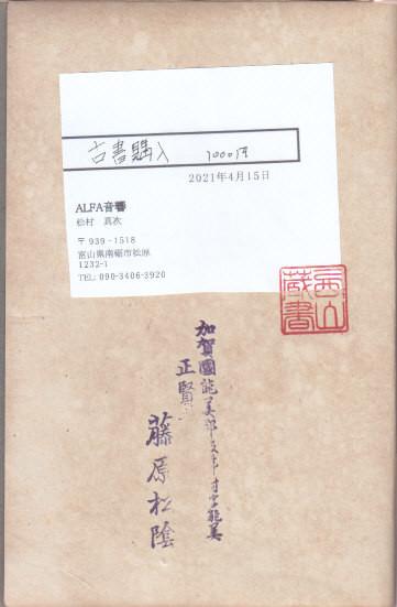 f:id:umiyamabusi:20210505161552j:plain