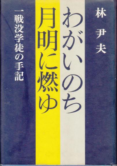 f:id:umiyamabusi:20210615172108j:plain