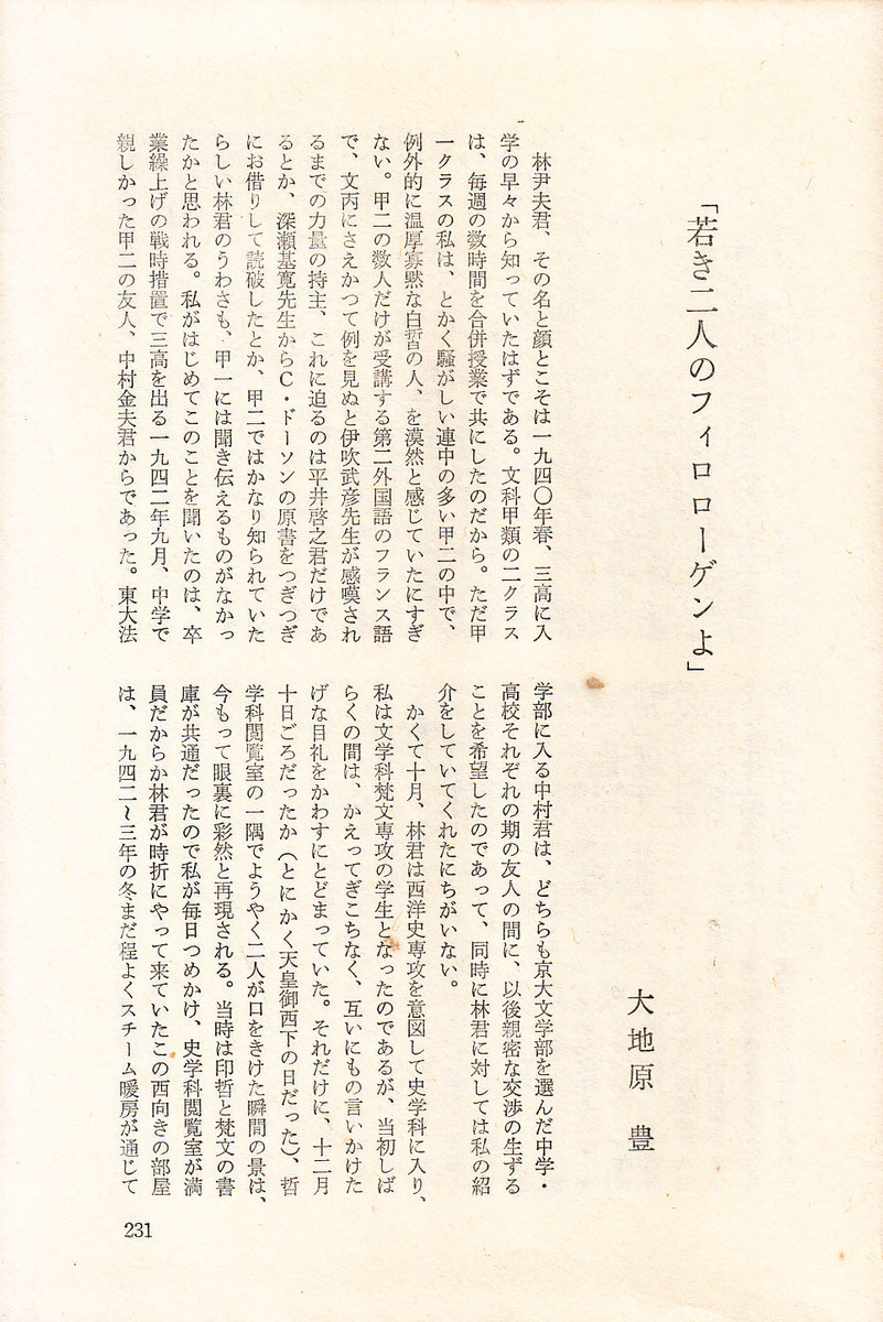 f:id:umiyamabusi:20210615172400j:plain