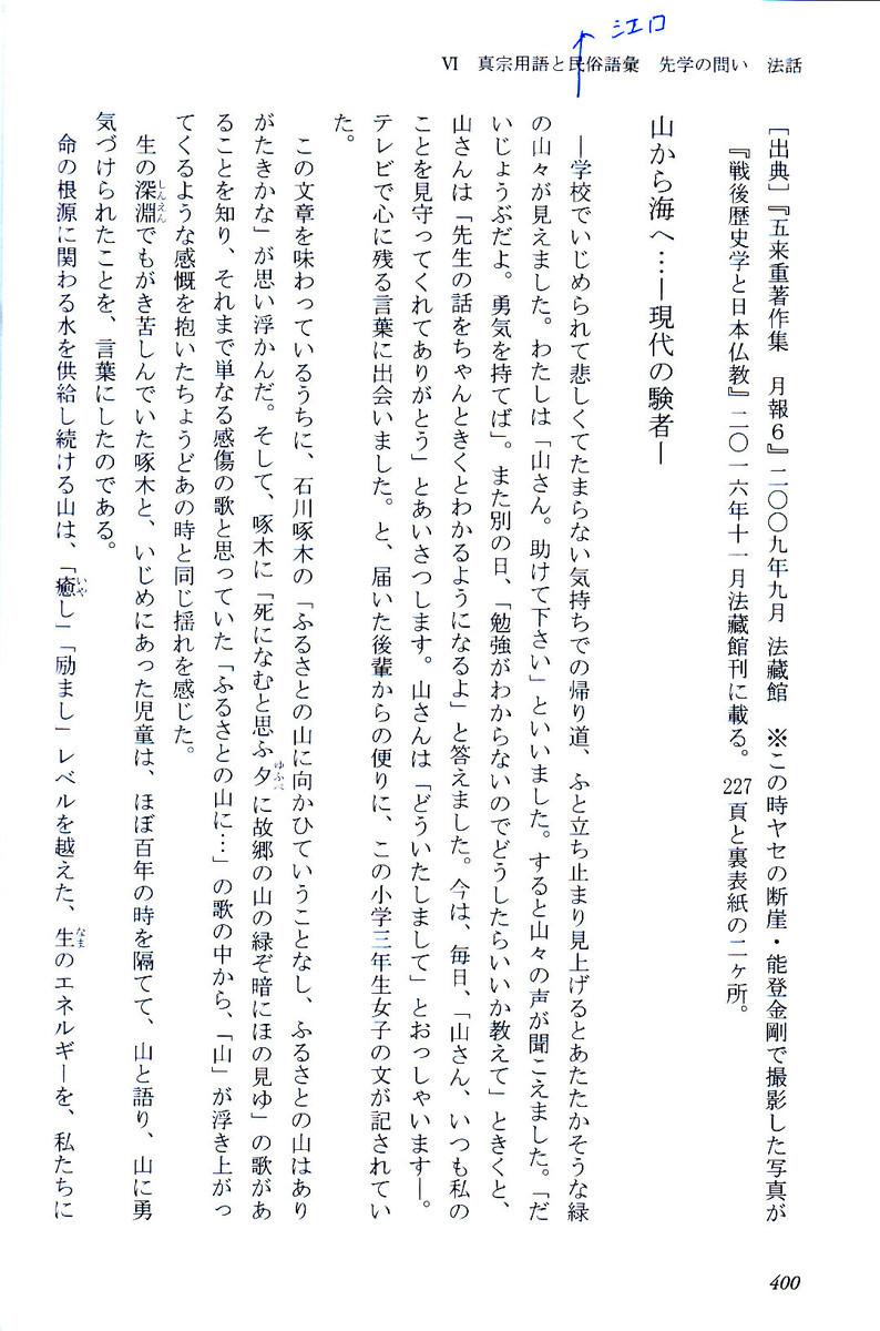 f:id:umiyamabusi:20210618161520j:plain