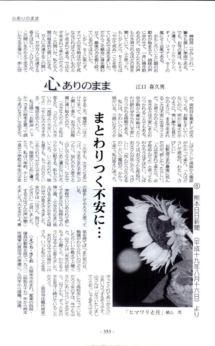 f:id:umiyamabusi:20210618161614j:plain