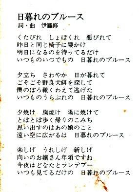 f:id:umiyamabusi:20210621065223j:plain