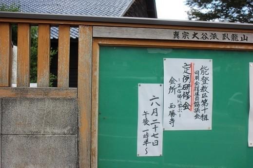 f:id:umiyamabusi:20210623091053j:plain