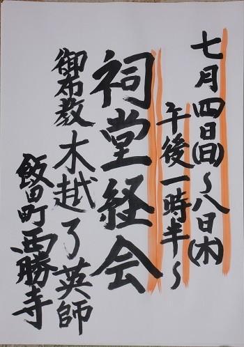 f:id:umiyamabusi:20210628083744j:plain