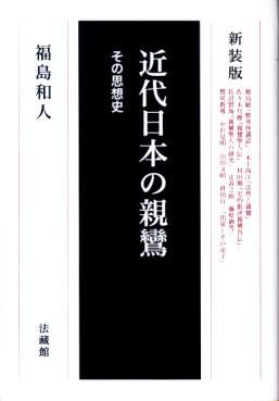 f:id:umiyamabusi:20210630083146j:plain
