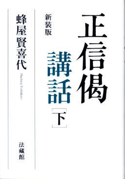 f:id:umiyamabusi:20210630083327j:plain