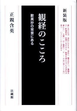 f:id:umiyamabusi:20210630083408j:plain