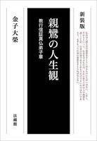 f:id:umiyamabusi:20210630083445j:plain
