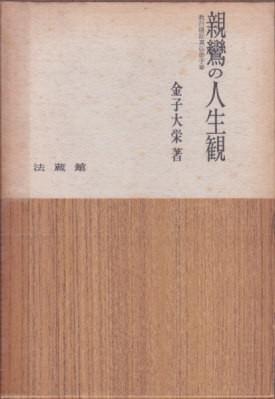 f:id:umiyamabusi:20210630083502j:plain