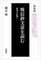 f:id:umiyamabusi:20210630083532j:plain