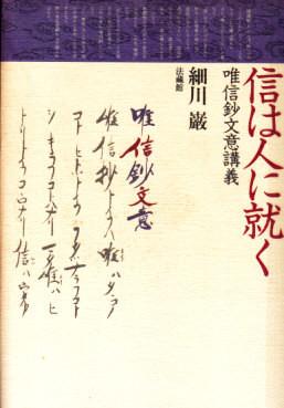 f:id:umiyamabusi:20210630083551j:plain