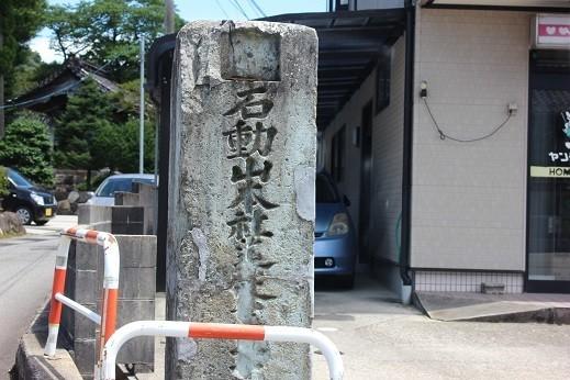 f:id:umiyamabusi:20210703175958j:plain