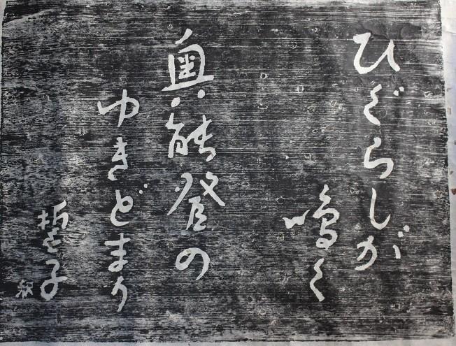 f:id:umiyamabusi:20210729045654j:plain