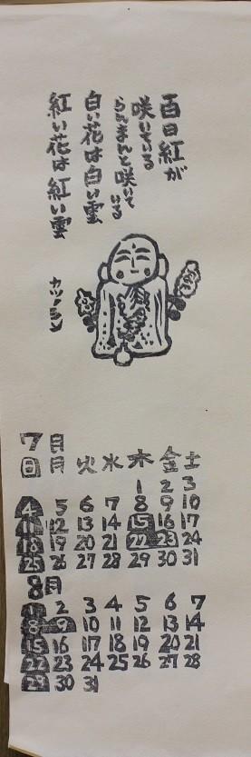 f:id:umiyamabusi:20210730074456j:plain