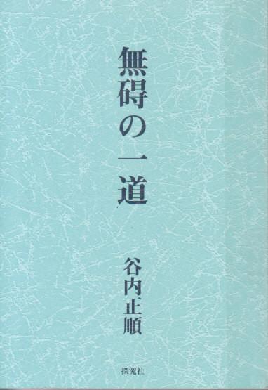 f:id:umiyamabusi:20210730102356j:plain