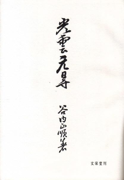 f:id:umiyamabusi:20210730104609j:plain