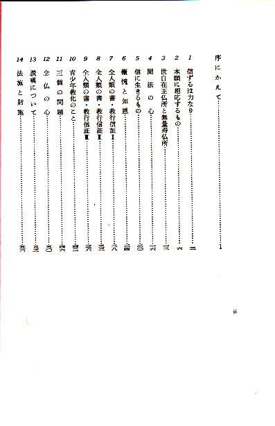 f:id:umiyamabusi:20210730104629j:plain