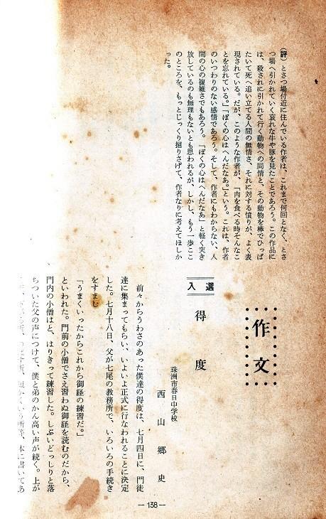 f:id:umiyamabusi:20210804195504j:plain