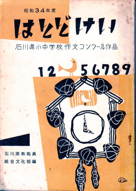 f:id:umiyamabusi:20210804195532j:plain