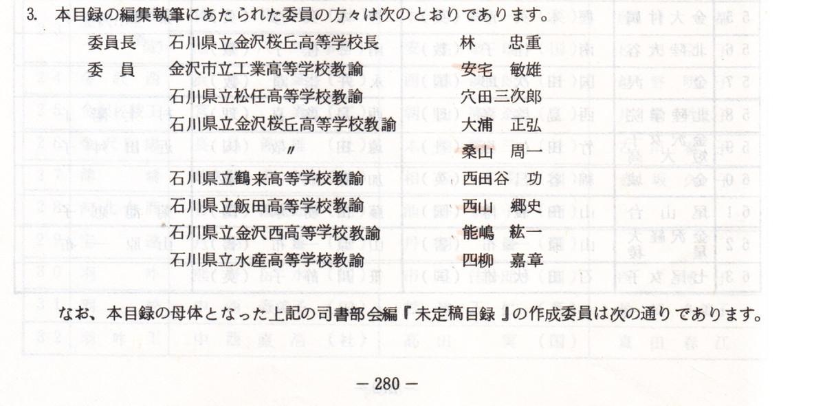 f:id:umiyamabusi:20210806210710j:plain