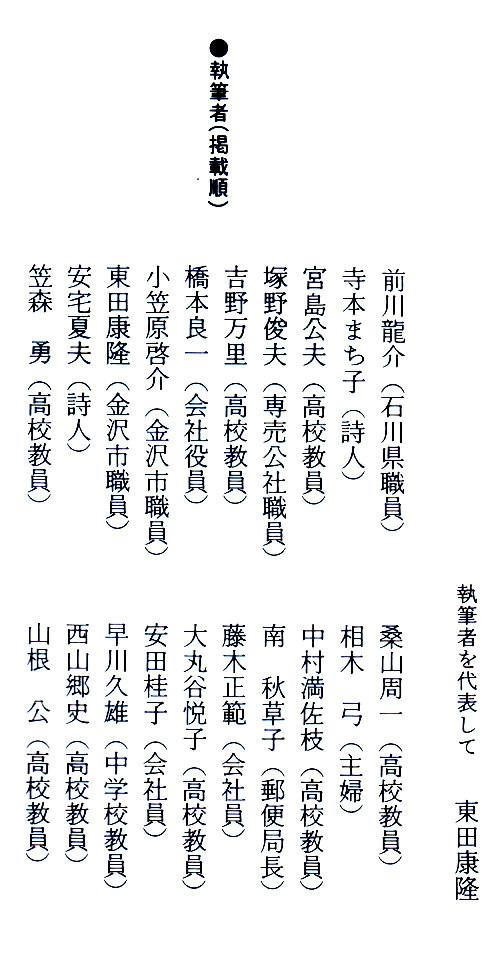 f:id:umiyamabusi:20210806210758j:plain