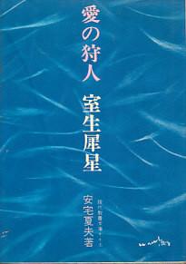 f:id:umiyamabusi:20210806210830j:plain