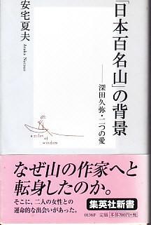 f:id:umiyamabusi:20210806210852j:plain