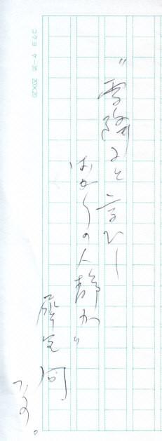 f:id:umiyamabusi:20210806211251j:plain