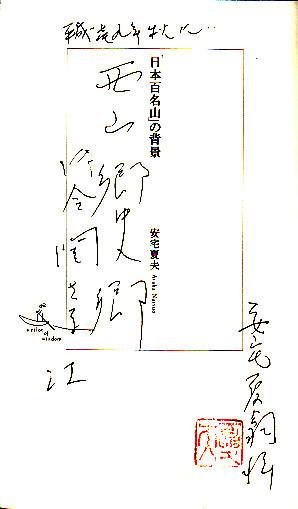 f:id:umiyamabusi:20210806211319j:plain