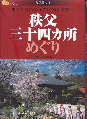 f:id:umiyamabusi:20210806212046j:plain