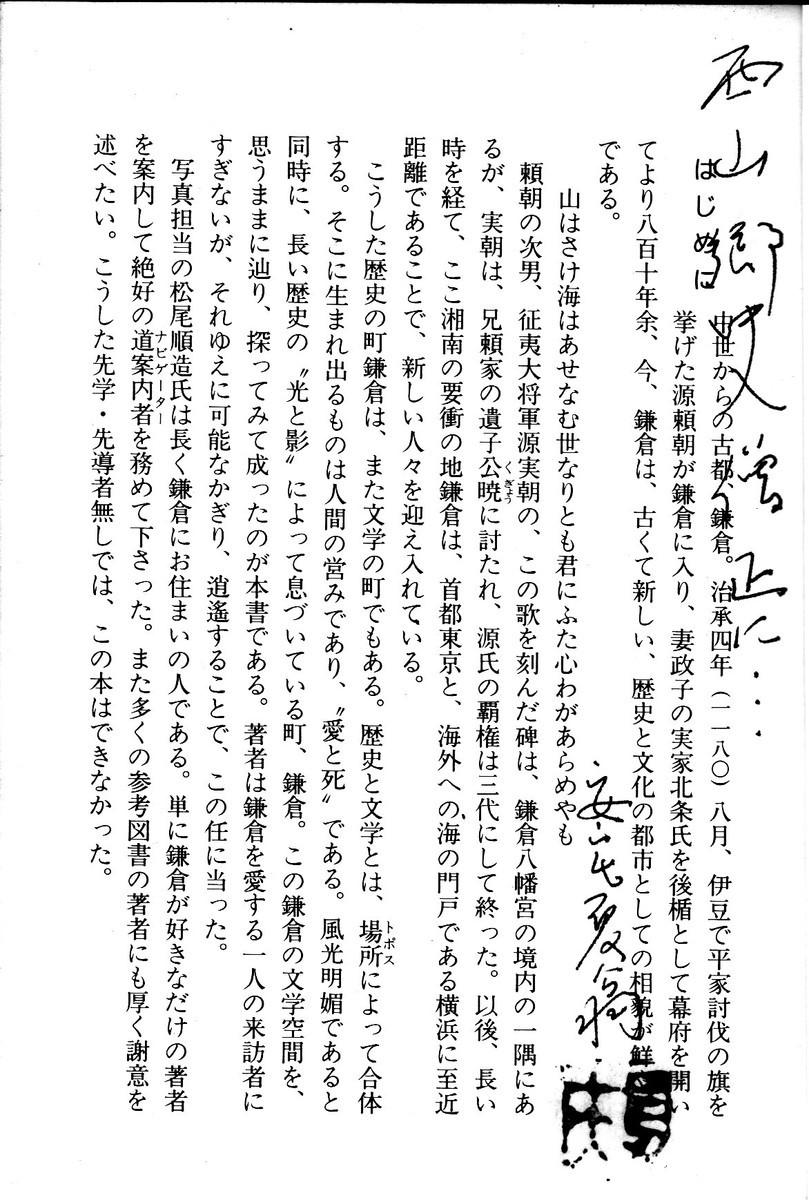 f:id:umiyamabusi:20210806212243j:plain