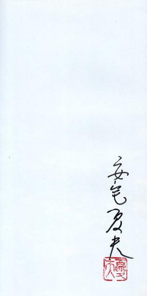 f:id:umiyamabusi:20210806220035j:plain