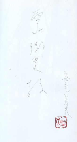 f:id:umiyamabusi:20210806220112j:plain