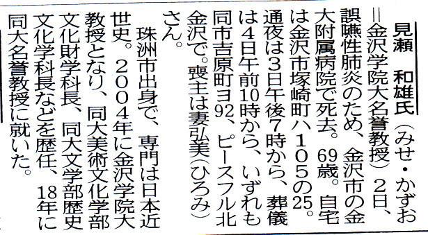f:id:umiyamabusi:20210807060946j:plain
