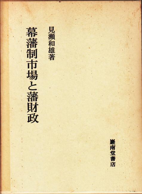 f:id:umiyamabusi:20210807061021j:plain