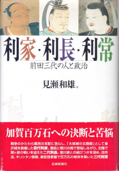 f:id:umiyamabusi:20210807061029j:plain