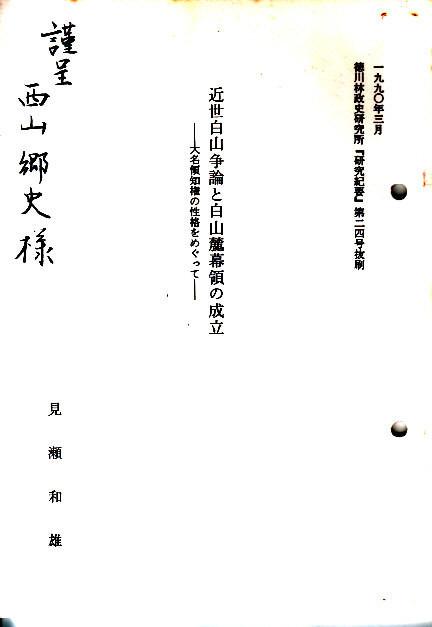 f:id:umiyamabusi:20210807061045j:plain
