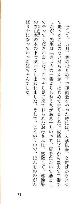 f:id:umiyamabusi:20210813093537j:plain