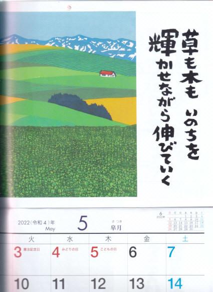 f:id:umiyamabusi:20210813101626j:plain