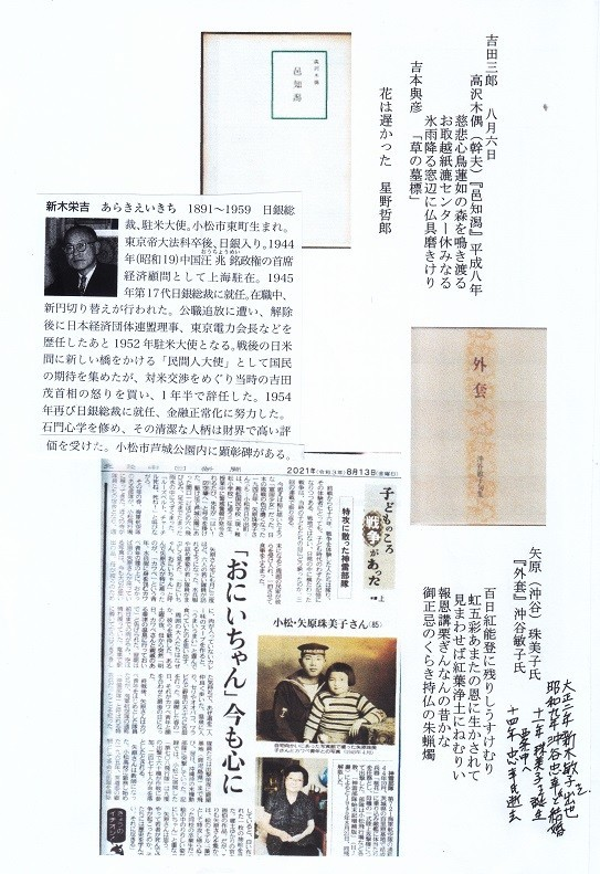 f:id:umiyamabusi:20210819174614j:plain